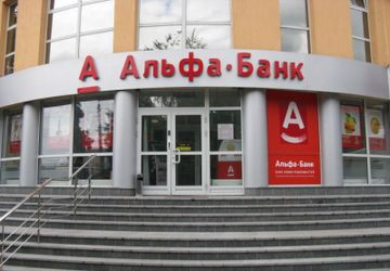 """Клиенты """"Альфа-Банка"""" и """"Укрсоцбанка"""" выиграли 130 телевизоров"""