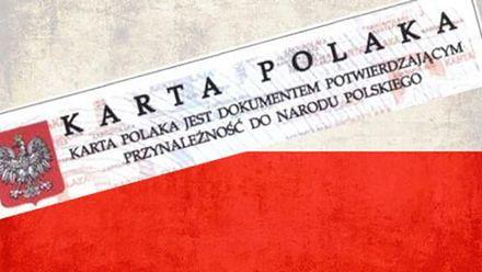 """Як отримати """"Карту поляка"""": список документів"""