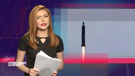 Настоящее время. Пристрасті в Румунії не вщухають. Північна Корея випустила ракету