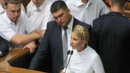 """Чому Гройсман """"наїхав"""" на Тимошенко:  оригінальна версія"""
