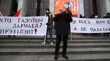"""В Беларуси люди протестуют против """"декрета дармоедов"""" Лукашенко"""