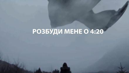 """""""Разбуди меня в 4:20"""": как в Украине действуют """"группы смерти"""" для подростков"""