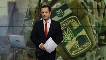 Випуск новин за 15:00: Зник народний депутат. Доба в зоні АТО