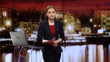 """Випуск новин за 20:00: Знайшли Олексія Гончаренка. """"Самопоміч"""" відправляється на блокаду"""