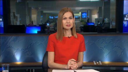 Голос Америки. Як бачать бізнес-клімат в Україні з-за океану