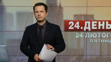 Выпуск новостей за 16:00: Протест продавцов в Запорожье. Новый миграционный указ Трампа