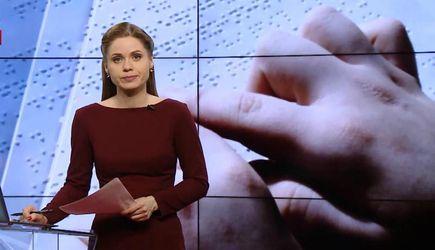 Выпуск новостей за 22:00: Драка в винницкой мэрии. Задержание советника Ющенко
