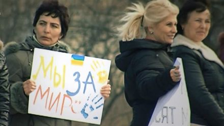 Как Россия аннексировала Крым: документальный фильм о потере полуострова