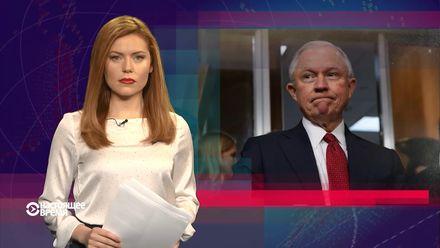 Настоящее время. Новый скандал между США и Россией. Какого президента хотят россияне