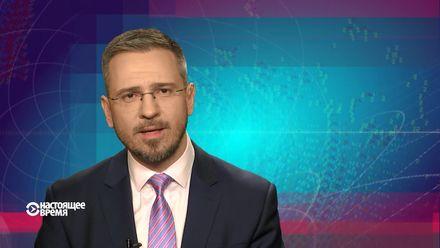 Настоящее время. Помилування від Путіна. Суд над українським журналістом у Криму