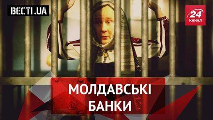 """Вєсті.UA. Алкоголізм і любов в """"ДНР"""". Хід конем Чауса"""