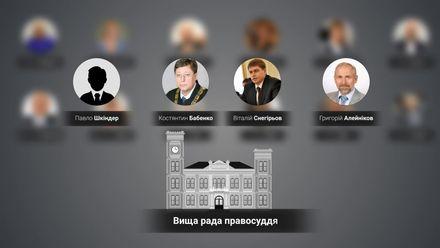 Як кандидати до Вищої ради правосуддя ігнорують інформаційні марафони