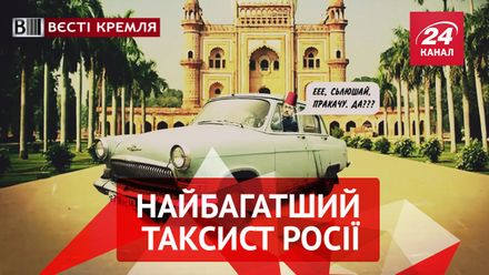 """Вести Кремля. Сливки. Кого """"бомбил"""" Песков. Побег Жириновского"""