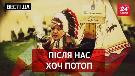 """Вєсті.UA. Жир. Остання з Гонтарєвих. """"Найдуховніша"""" українська єпархія"""