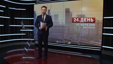 Випуск новин 16:00: Звільнення з роботи АТОвця. Польща рятуватиме українські дороги