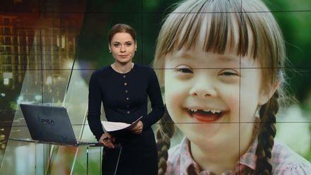Випуск новин за 23:00: Українського журналіста, якого затримали в Москві – відпустили.