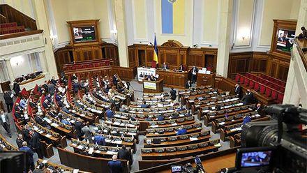 Рада закликала США укласти оборонну угоду з Україною