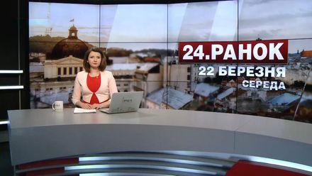 Випуск новин за 10:00: Російський прапор у керівника поліції у Шостці. Запуск ракет