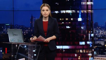 Випуск новин за 19:00: Гроші на українські дороги. Аудитор НАБУ