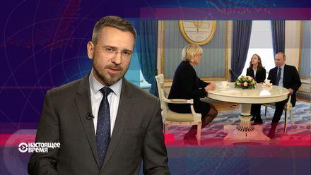 Настоящее время. Нові подробиці вбивства Вороненкова. Ле Пен зустрілася з Путіним