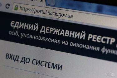США дістали тупуваті і крадькуваті українці. Тепер за гроші треба буде боротися
