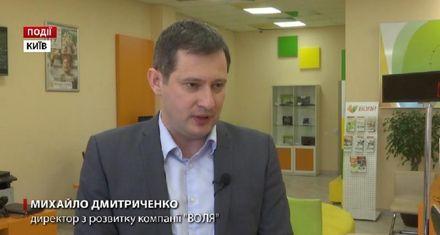 Український бізнес підтримує спорт