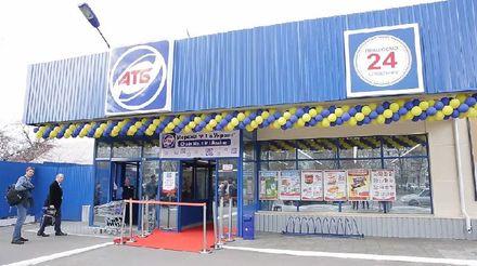 """У столиці відкрили оновлений магазин """"АТБ"""""""