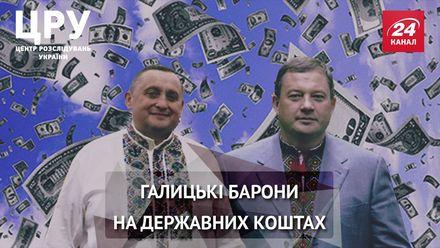 """Не """"Укрзалізницею"""" єдиною: звідки взялись карколомні статки братів Дубневичів"""