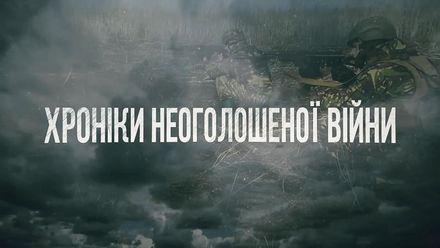 """Хроники необъявленной войны. Как создавались террористические """"Л/ДНР"""""""