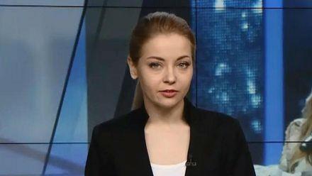 Випуск новин за 16:00: Національний рекорд в Україні. Росія і Євробачення