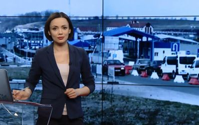 Випуск новин за 19:00: В Україні не вистачає суддів. Утримання Єфремова