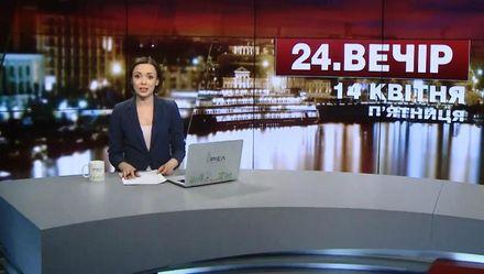 Випуск новин за 23:00: Групи смерті на Сумщині. Хресна хода