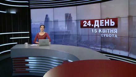 Випуск новин за 15:00: ДТП у Росії. КНДР продемонструвала балістичні ракети