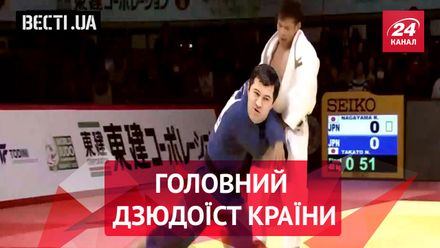 Вєсті UA. Нова посада Насірова. Спецоперація Обами