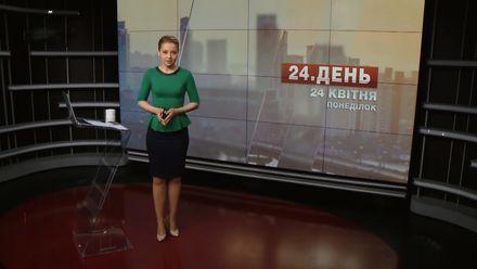 Випуск новин за 14:00: Рада ЄС голосуватиме за безвіз. Справа на суддю Бобровника