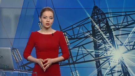 Випуск новин за 14:00: Луганськ без електрики. Ексгумація тіл Смоленської авіакатастрофи