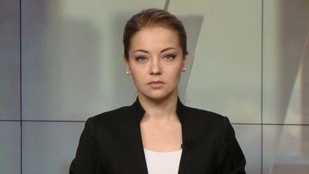 Випуск новин за 13:00: Посли ЄС затвердили безвіз для України. Магнітна буря
