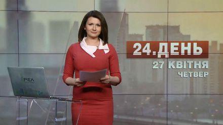 Випуск новин за 12:00: Суд над Насіровим. Польські націоналісти знищили пам'ятник воїнам УПА