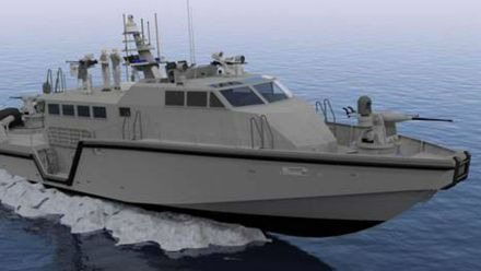 Техніка війни. ТОП-5 броньованих катерів світу. Нова форма поліції