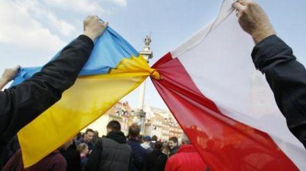 Почему возникают культурно-политические скандалы между Польшей и Украиной