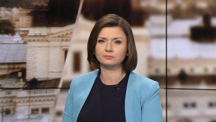 Випуск новин за 11:00: Мітинг під Радою. Масова бійка в Одесі