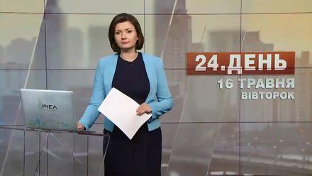 Випуск новин за 12:00: Заборона російських ресурсів. Доба у зоні АТО