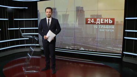 Випуск новин за 14:00: Як українці відреагували на заборону російських ресурсів