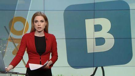 """Підсумковий випуск новин за 19:00: Заборона на російські соцмережі. Приватизація """"Антонова"""""""