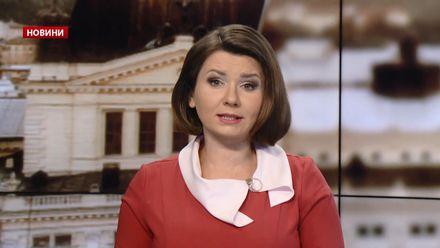 """Випуск новин за 11:00: Офіційна заборона """"Вконтакте"""". Дискредитація """"Антонова"""""""