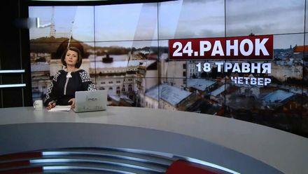 Випуск новин за 11:00: Ситуація в зоні АТО. Справа Віктора Януковича.