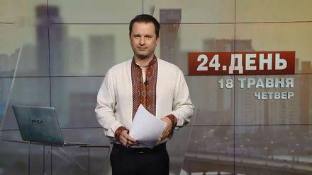 Випуск новин за 15:00: Річниця геноциду кримських татар. Смертність підлітків