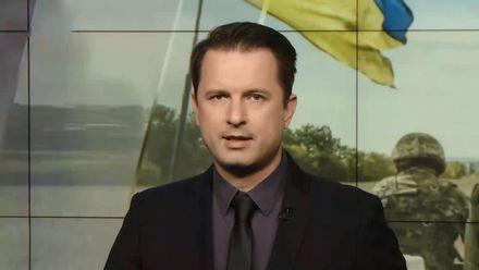 Випуск новин за 15:00: Річковий патруль у Києві. Імператор Японії може зректися престолу