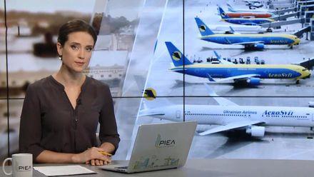 Випуск новин за 10:00: Українське небо зроблять конкурентним. Модернізація залізниці