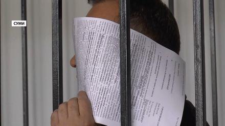 Какой залог определил суд для задержанного за взяточничество экс-сотрудника НАБУ